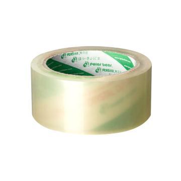 北极熊 普透封箱胶带,48MM*40Y,PP-4840 透明色 封箱、打包、困扎 单卷