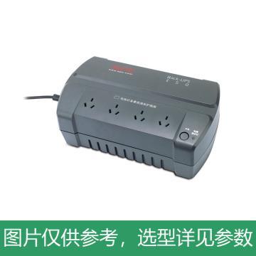 APC 备用电源,BK650
