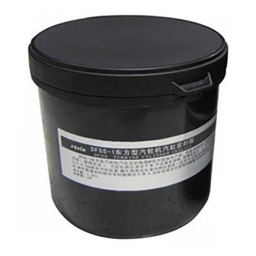 东方一力 汽轮机汽缸密封脂,DFSS-1,2.5kg/罐