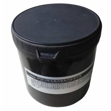 东方一力 汽轮机汽缸密封脂,DFSS-2,2.5kg/罐