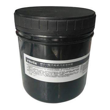 东方一力 汽轮机汽缸密封脂,MFZ-1,2.5kg/罐