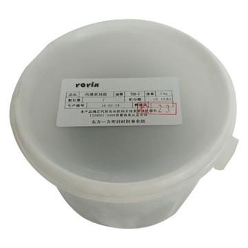 东方一力 沟槽密封胶,730-C,1kg/罐