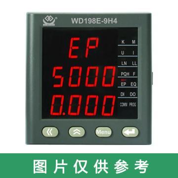 威尔胜 多功能表,WD198E-9S4