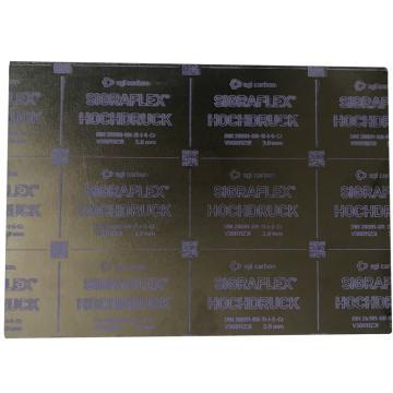 西格里SIGRAFLEX HOCHDRUCK金属增强石墨板,1500*1500*3.0mm