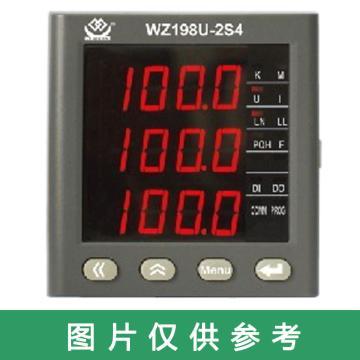 威尔胜 三相电压表,WZ198U-9X4
