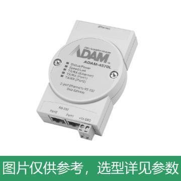 研华 转换器,ADAM-4571L