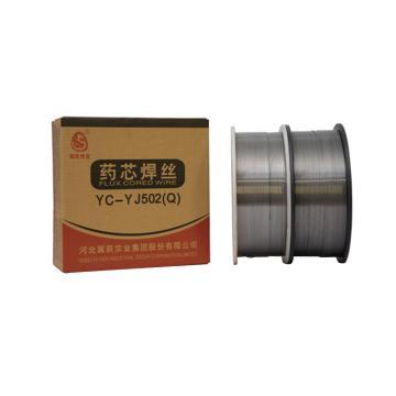 河北翼辰碳钢药芯焊丝,YC-YJ502(Q)( E501T-1/E71T1-1C),Φ1.6,15Kg/盒