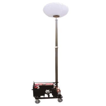 晶全照明 球形照明灯,BJQ6608A,2×1000W卤钨灯光源,2000W发电机,4.5米升降高度,单位:个