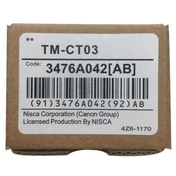 丽标 线号机切刀,TM-CT03适用C-210T/210E/510T