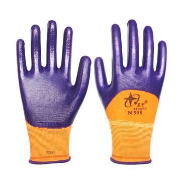 星宇 N598,十三针尼龙丁腈浸胶手套,12副/打