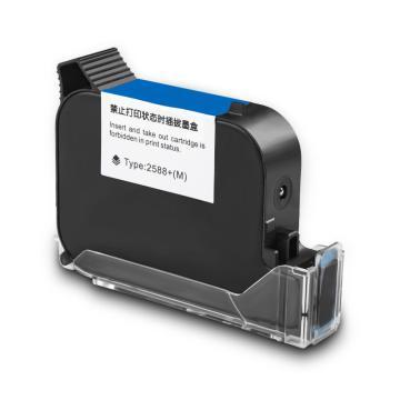 安赛瑞 240077智能喷码机墨盒, 黑色快干墨盒,型号:240078