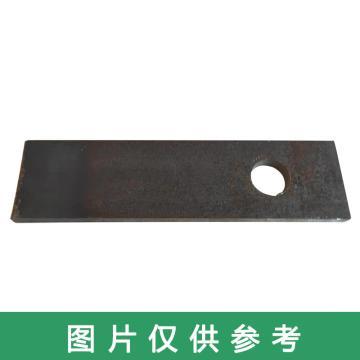 孟村粉碎机械MCFSJX 锤片,加厚合金硬化,单孔,253*64*5*∅32.5