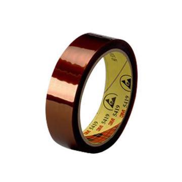 3M 單面聚酰亞胺膠帶, 隔溫防靜電,琥珀色,寬度19mm,型號:5419-19mm