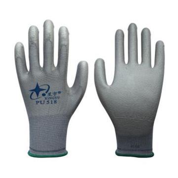 星宇 PU涂层手套,PU518-7,PU手套 灰色