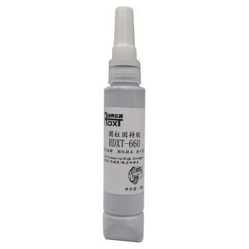 润典信通 圆柱固持胶,RDXT-660,50ml/支