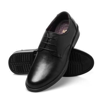 星工 男士皮鞋,绝缘6KV,XGX-3-39