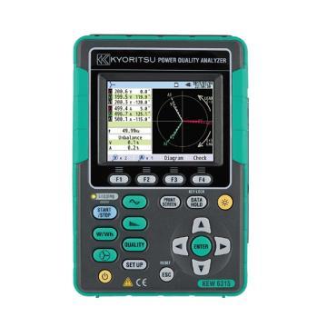 克列茨/KYORITSU 电能质量分析仪,6315(主机)