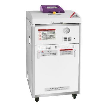 申安 75立升立式高壓蒸汽滅菌器,自動排汽,LDZF-75L-I