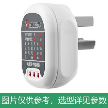 公牛BULL 通用型单相插头式电源检测仪,GN-J-01