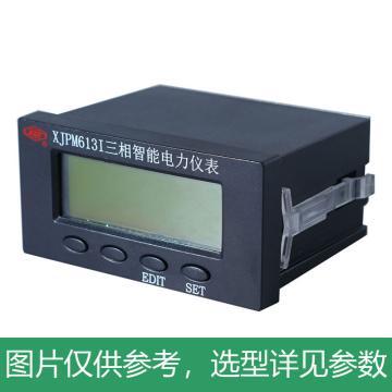许继 三相电压/电流测控电表,XJPM613I-C 3×5(6)A 50HZ