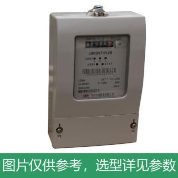 许继 三相电子式电能表,DTS566 中小电流