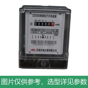 许继 单相电子式电能表,DDS566/E1 大电流