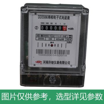 许继 单相电子式电能表,DDS566/E1 中小电流
