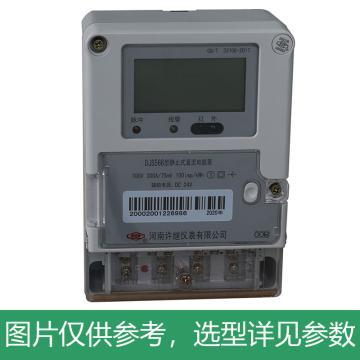 许继 直流电能表,DJS566