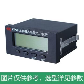 许继 单相多功能测控电表,XJPM611-U 220V 50HZ