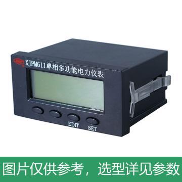 许继 单相多功能测控电表,XJPM611 3×220(380)V 5(6)A 50HZ