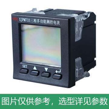 许继 多功能测控电表(LCD显示),XJPM733-I 3×5(6)A 50HZ