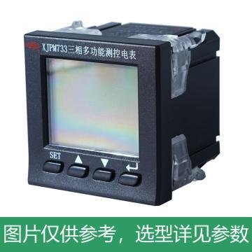 许继 多功能测控电表(LCD显示),XJPM733 3×220(380)V 3×5(6)A 50HZ