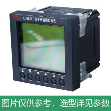 许继 多功能测控电表(LCD显示),XJPM633-Q 3×100V 3×5(6)A 50HZ