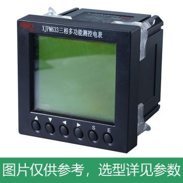 许继 多功能测控电表(LCD显示),XJPM633-H 3×100V 3×5(6)A 50HZ