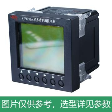 许继 多功能测控电表(LCD显示),XJPM633-D 3×220(380)V 3×5(6)A 50HZ