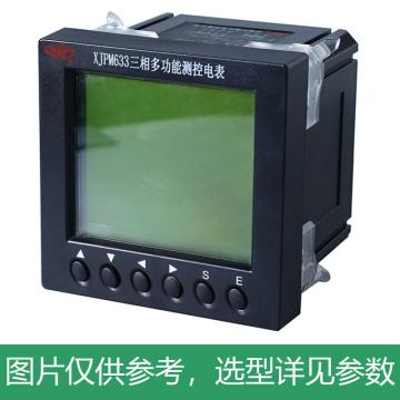许继 多功能测控电表(LCD显示),XJPM633-C 3×220(380)V 3×5(6)A 50HZ