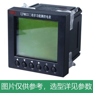 许继 多功能测控电表(LCD显示),XJPM633-B 3×220(380)V 3×5(6)A 50HZ