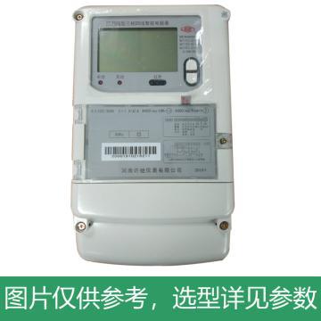 许继 三相多功能表,DT(S)Z566