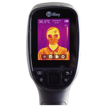 艾睿光電/IRAY 高精度手持測體溫熱像儀,C200H