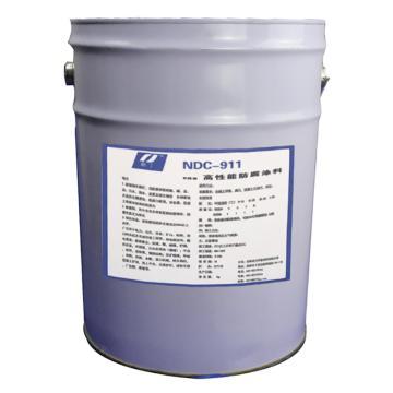 奈丁 高效能防腐涂料,NDC911,12kg/套