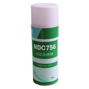 奈丁 抗咬合喷剂,NDC756,460ml/瓶,