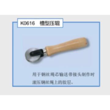 尼罗斯 槽型压辊,K0616