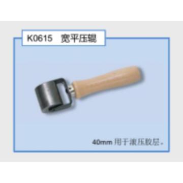 尼罗斯 宽平压辊,K0615