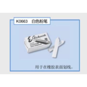 尼罗斯 白色粉笔,K0663