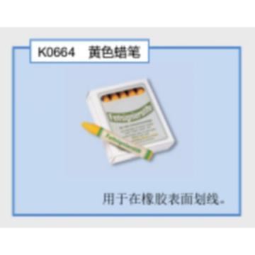 尼罗斯 黄色蜡笔,K0664