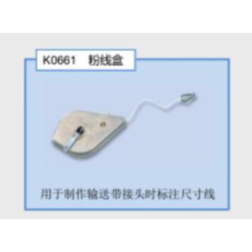 尼罗斯 粉线盒,K0661