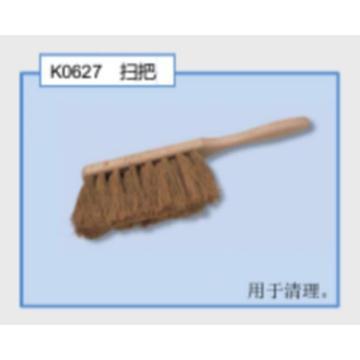 尼罗斯 扫把,K0627