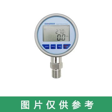 德森元 数字压力表,DR3710A 6MPa