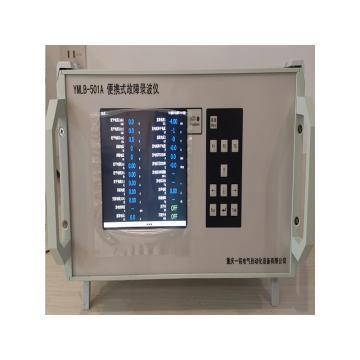 渝一铭电气 电量记录分析仪,YMLB-501A