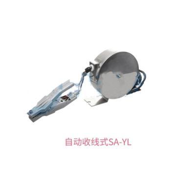 ABTK/澳波泰克 静电接地报警器,SA-YL(7米)